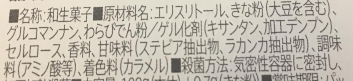 f:id:YOSHIO1010:20190624001531j:plain