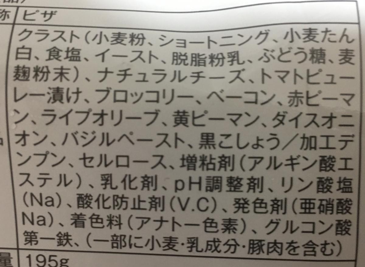 f:id:YOSHIO1010:20190626004518j:plain