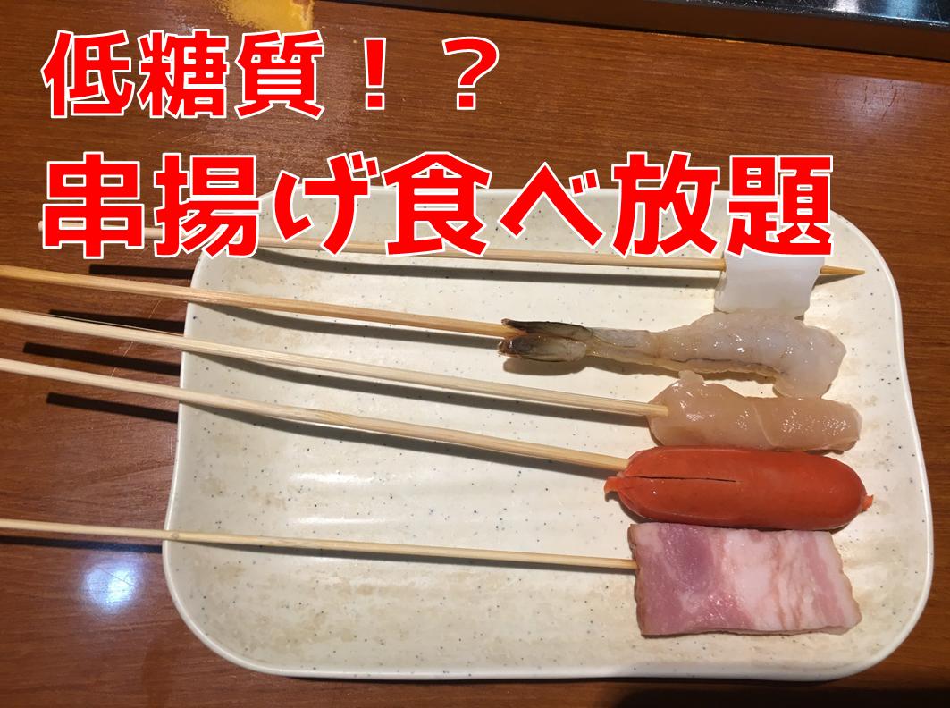 f:id:YOSHIO1010:20190628015625p:plain