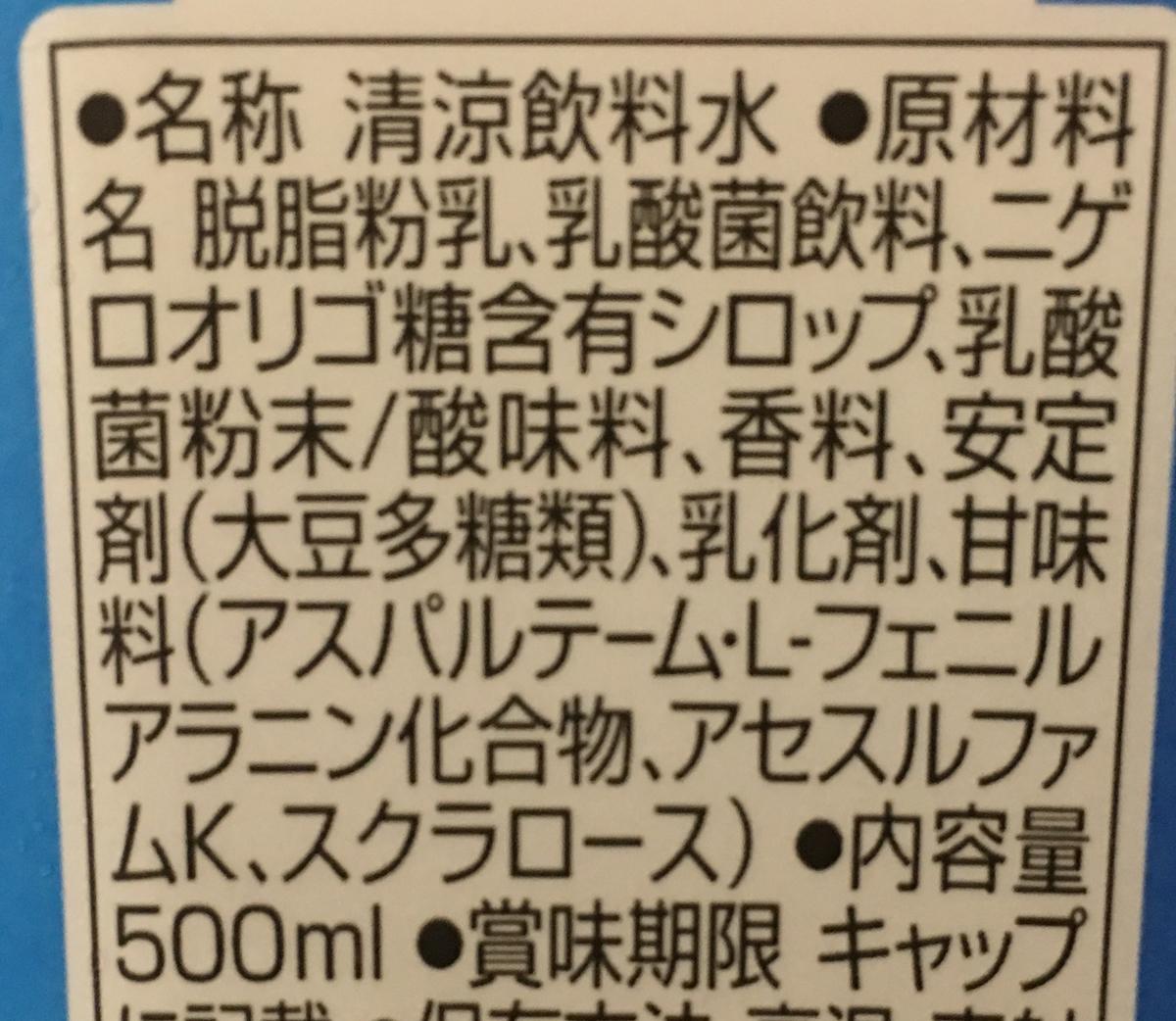 f:id:YOSHIO1010:20190629000054j:plain