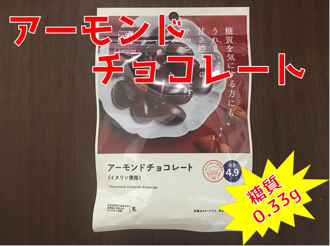 f:id:YOSHIO1010:20190702012255p:plain