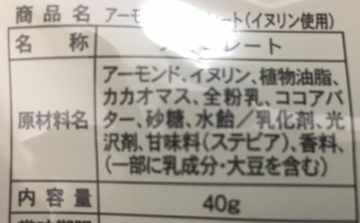 f:id:YOSHIO1010:20190702013147j:plain