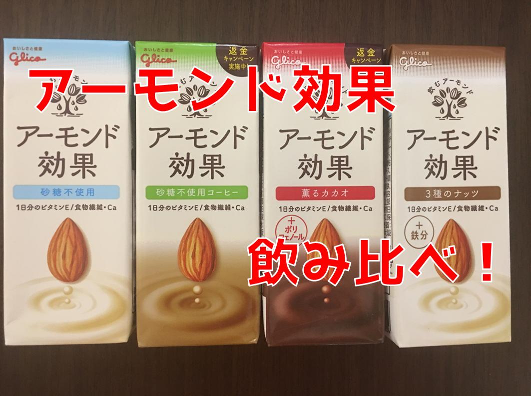f:id:YOSHIO1010:20190703232925p:plain