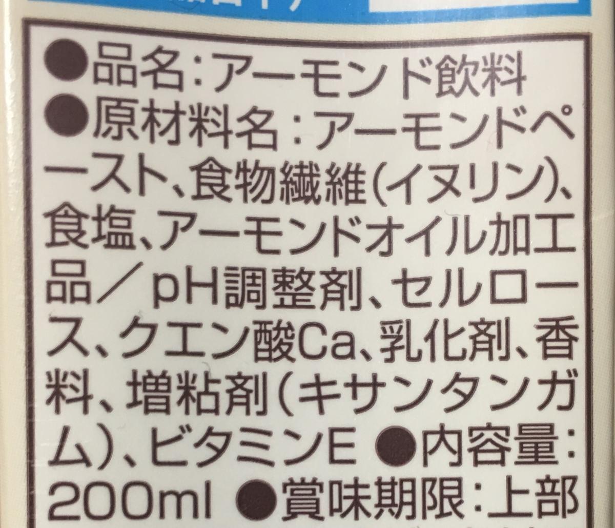 f:id:YOSHIO1010:20190704011549j:plain