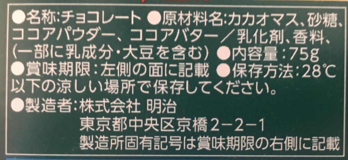 f:id:YOSHIO1010:20190709022355j:plain