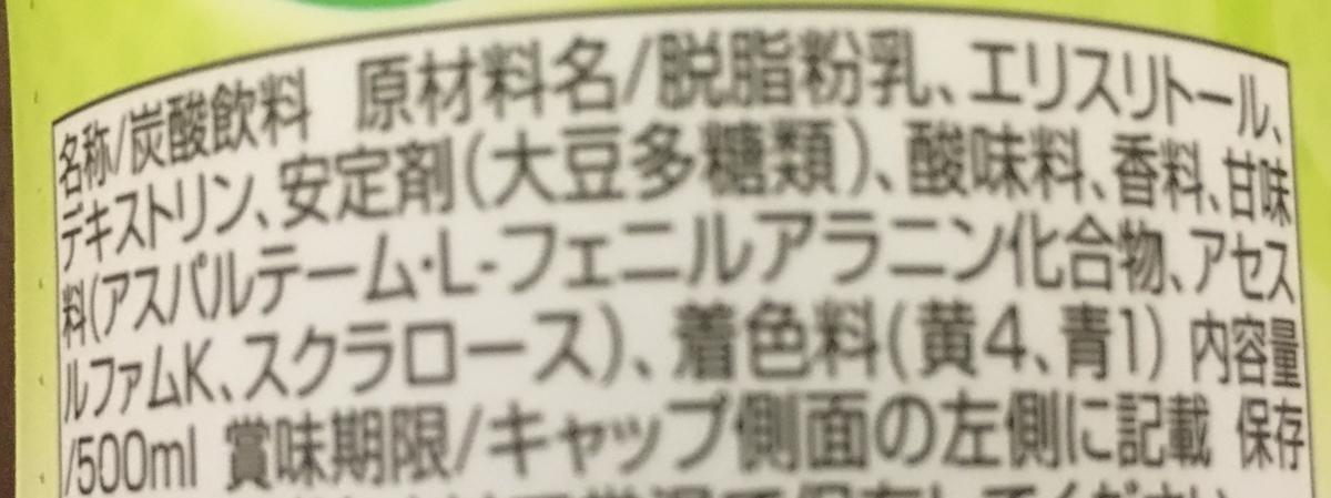 f:id:YOSHIO1010:20190713013736j:plain