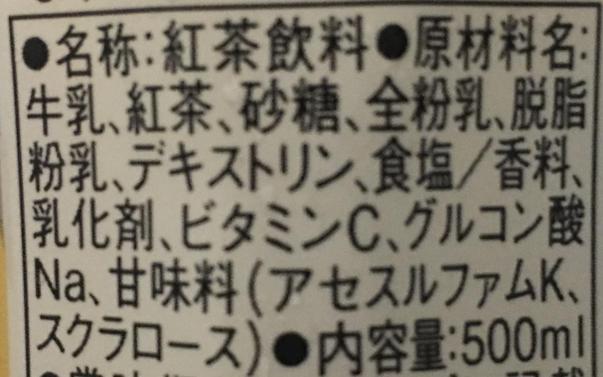 f:id:YOSHIO1010:20190725135848j:plain