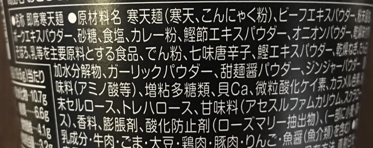 f:id:YOSHIO1010:20190730010720j:plain