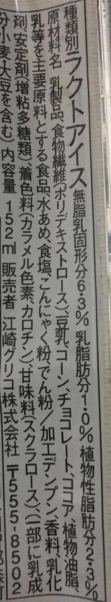f:id:YOSHIO1010:20190731022718j:plain