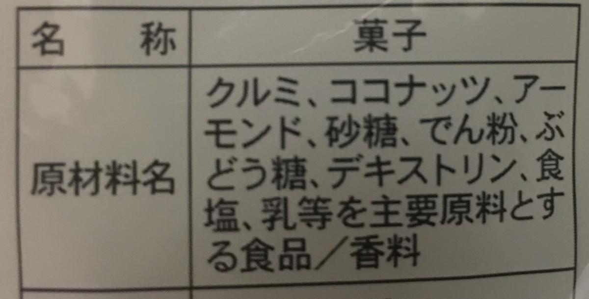 f:id:YOSHIO1010:20190801003039j:plain