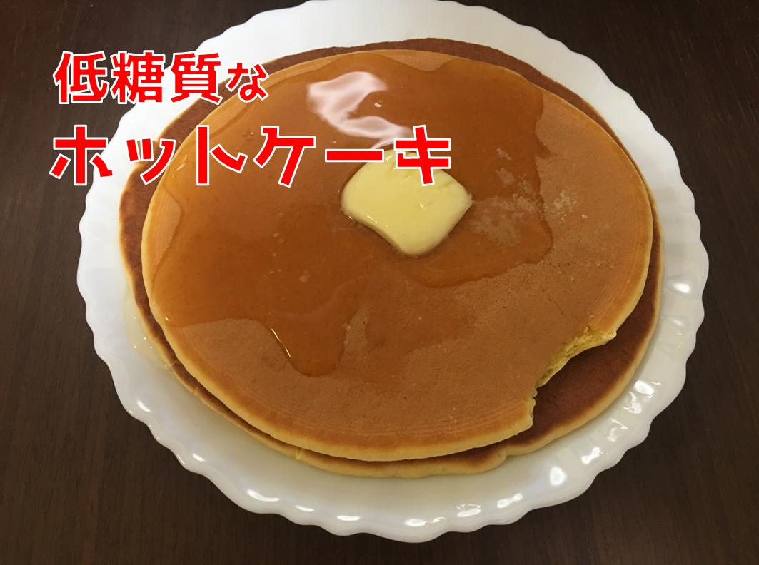 f:id:YOSHIO1010:20190805191036p:plain