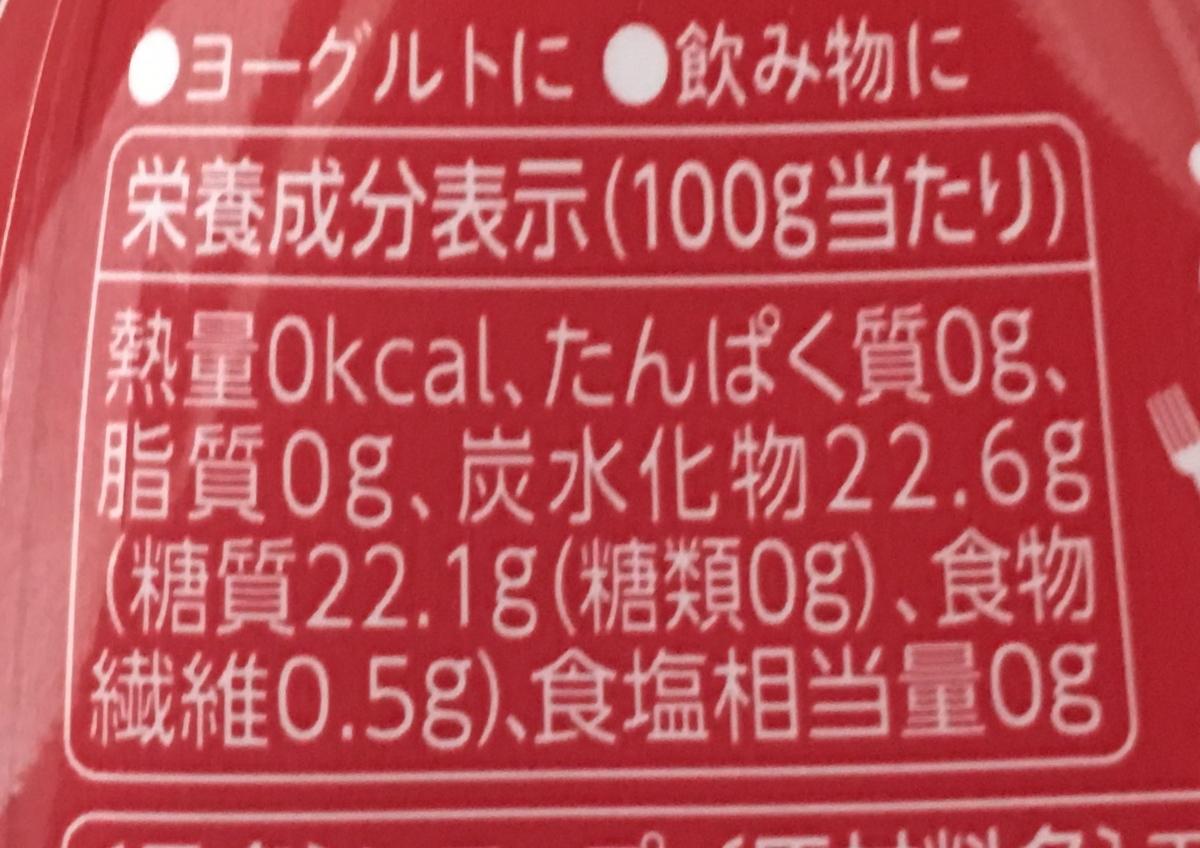 f:id:YOSHIO1010:20190805195832j:plain
