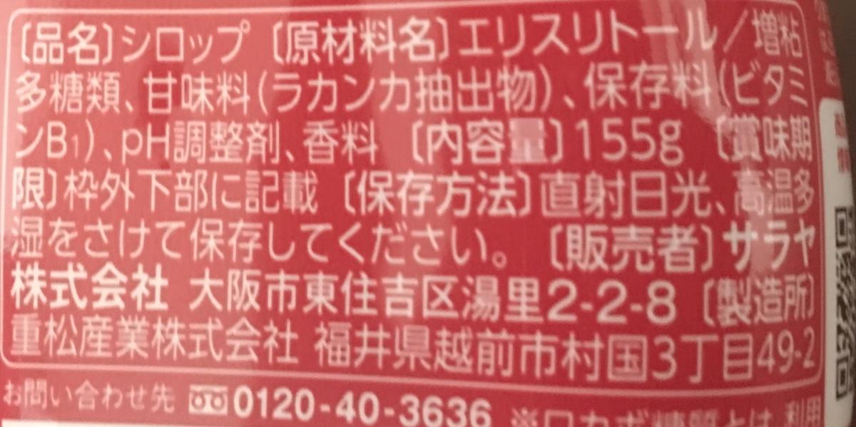 f:id:YOSHIO1010:20190805200036j:plain