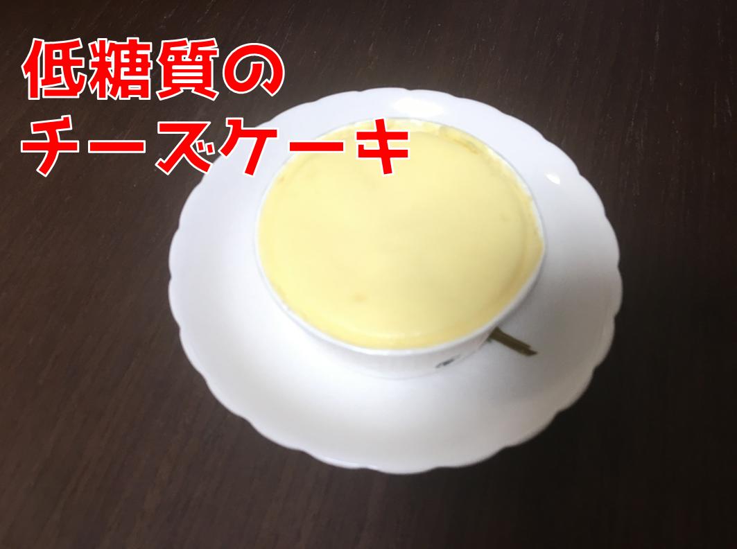 f:id:YOSHIO1010:20190811233045p:plain