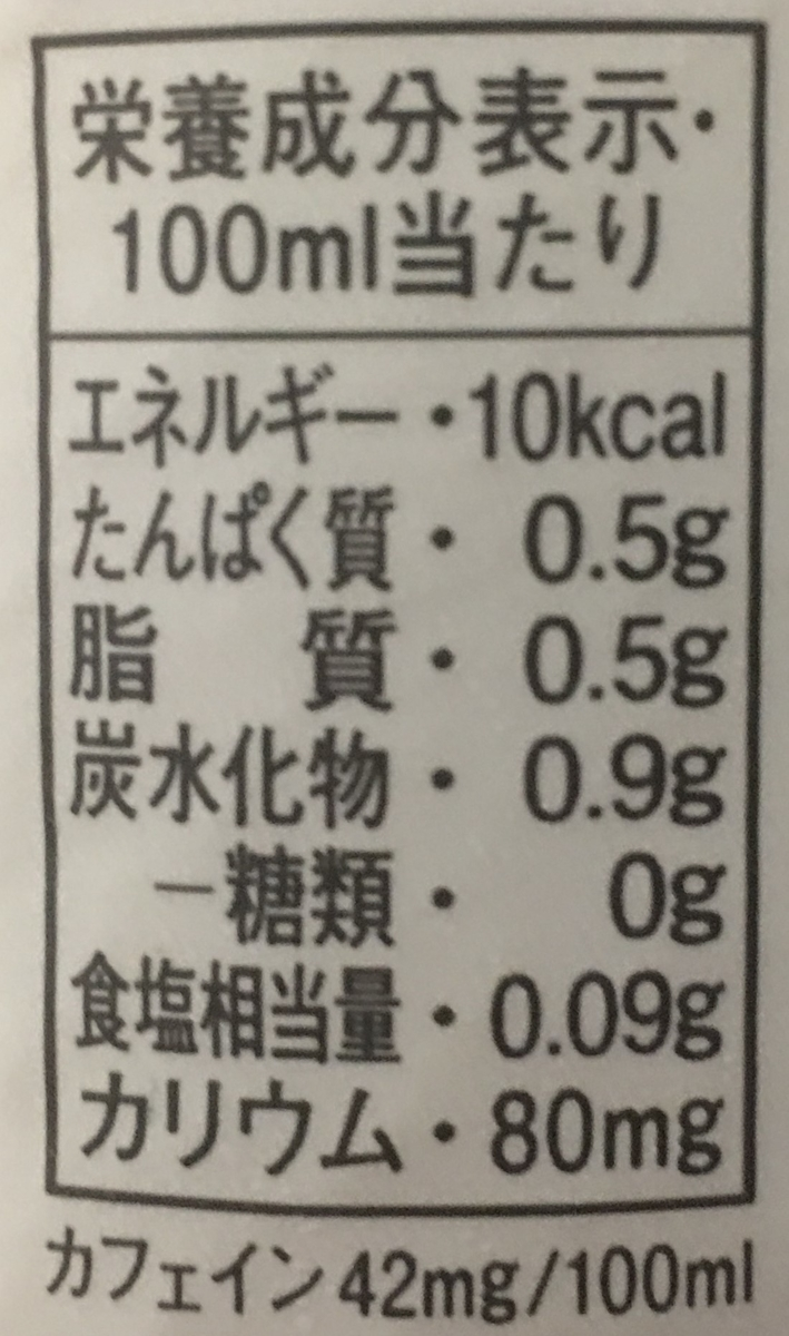f:id:YOSHIO1010:20190814191608j:plain