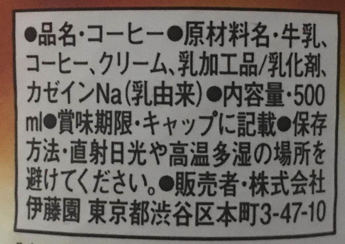f:id:YOSHIO1010:20190814191835j:plain