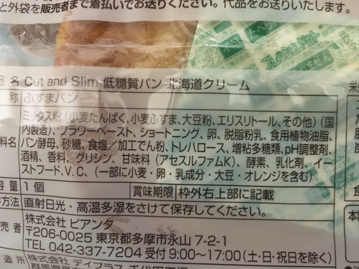 f:id:YOSHIO1010:20190823120508j:plain