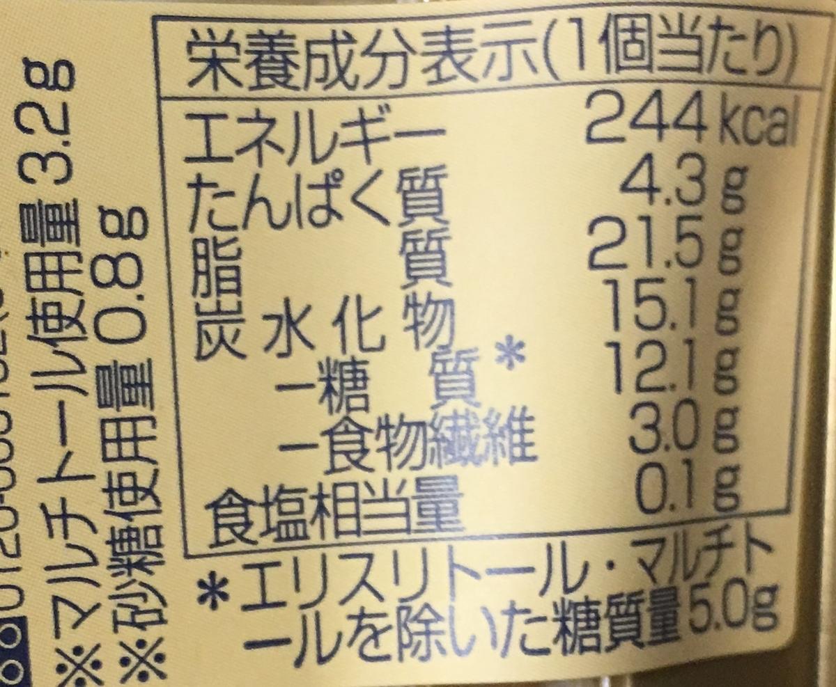 f:id:YOSHIO1010:20190829143253j:plain