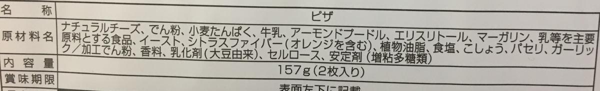 f:id:YOSHIO1010:20190830020727j:plain