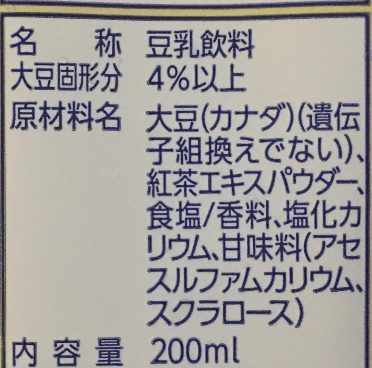 f:id:YOSHIO1010:20190904010905j:plain