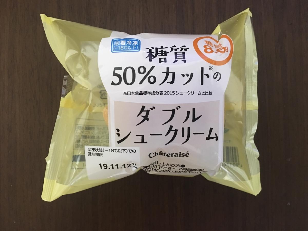 f:id:YOSHIO1010:20190906123443j:plain