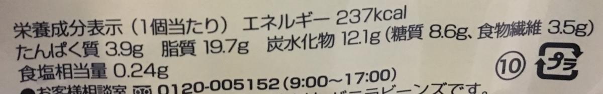 f:id:YOSHIO1010:20190906124008j:plain