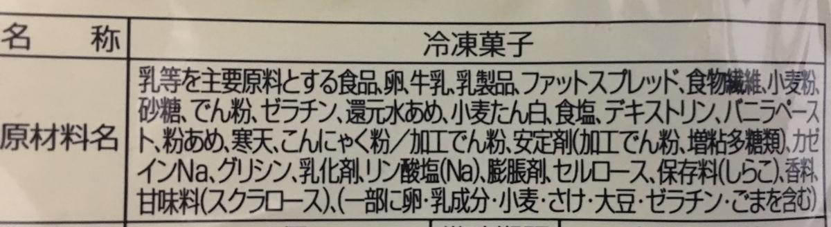 f:id:YOSHIO1010:20190906124238j:plain