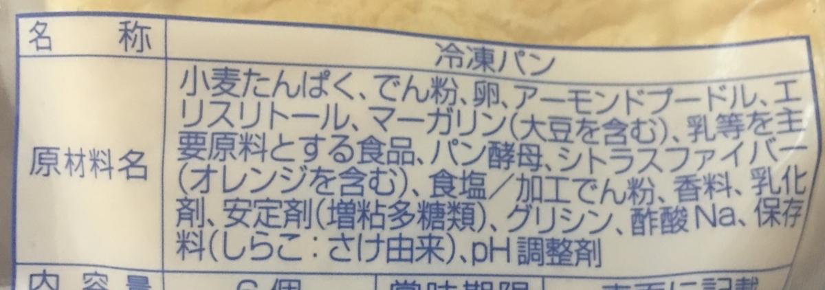 f:id:YOSHIO1010:20190910005924j:plain