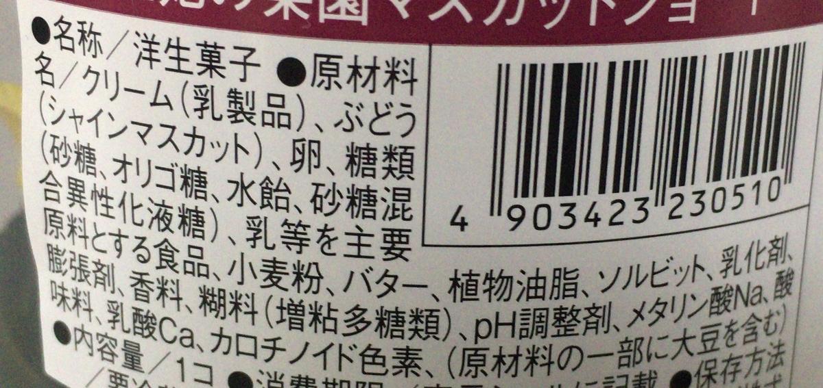 f:id:YOSHIO1010:20190915005814j:plain