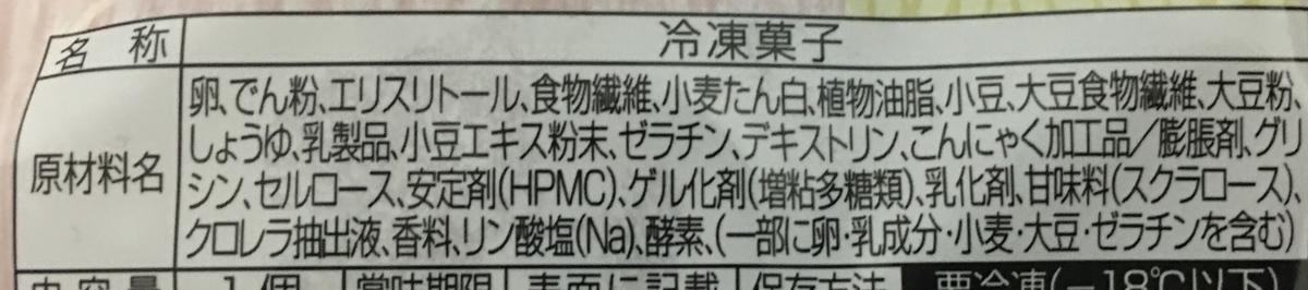f:id:YOSHIO1010:20190917004812j:plain