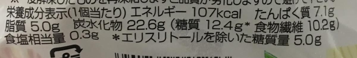 f:id:YOSHIO1010:20190917004824j:plain