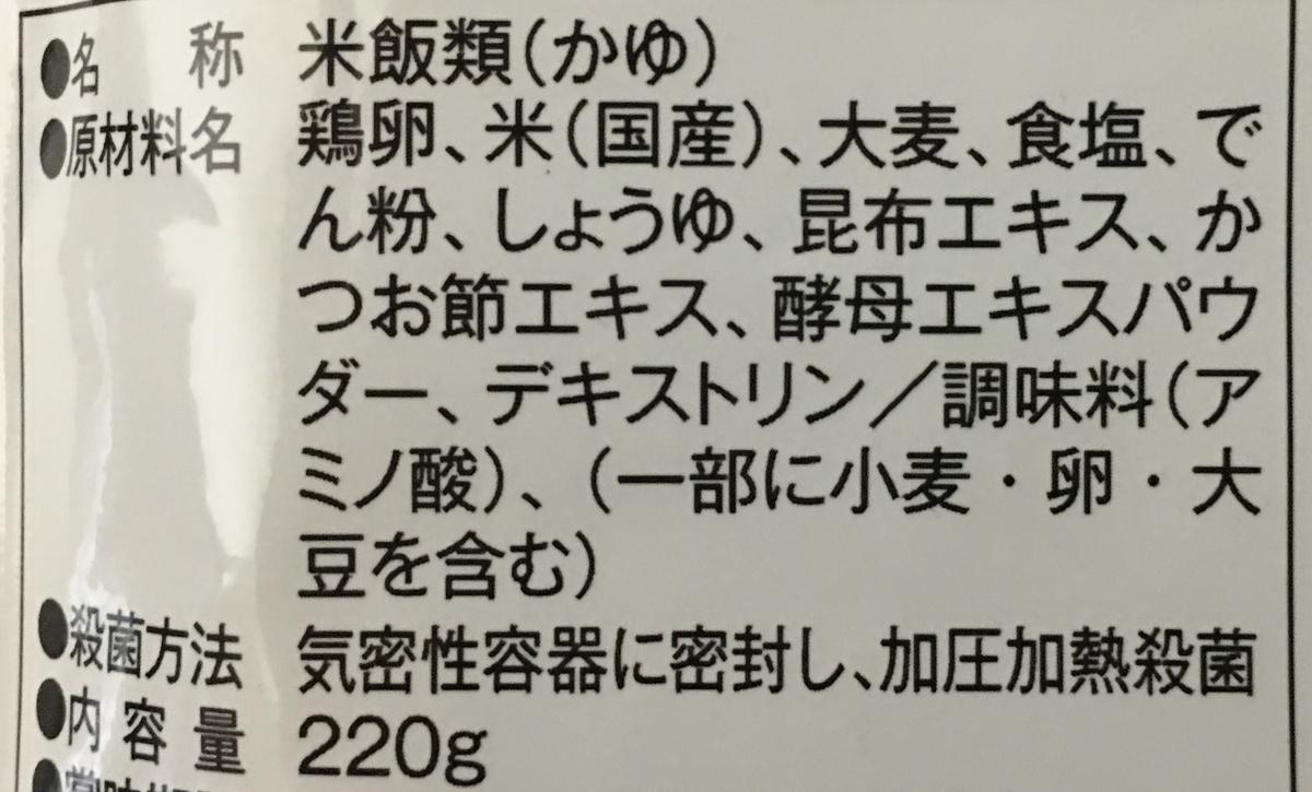 f:id:YOSHIO1010:20190917011814j:plain