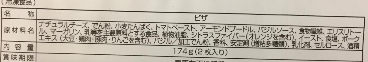 f:id:YOSHIO1010:20190920004209j:plain