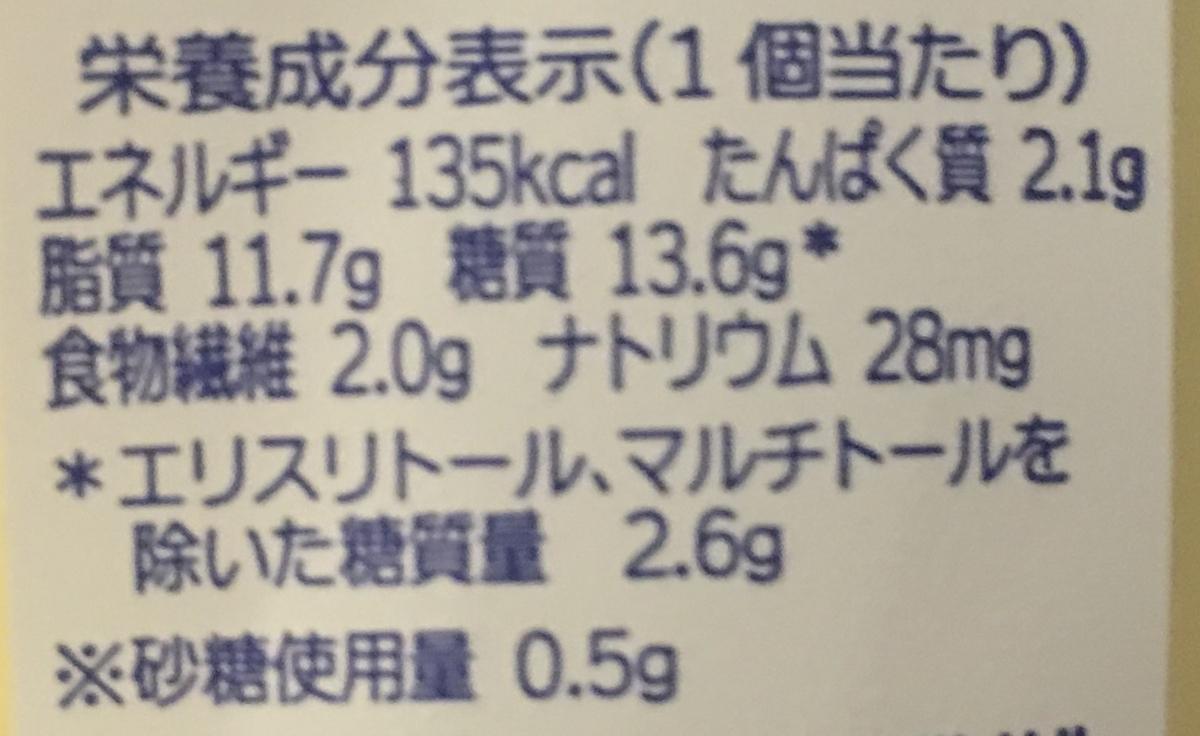 f:id:YOSHIO1010:20190923010635j:plain