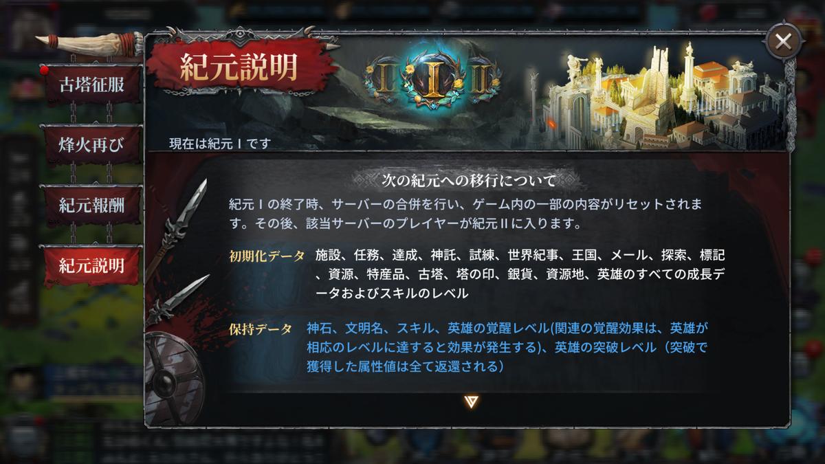 f:id:YOSHIO1010:20190930011013p:plain
