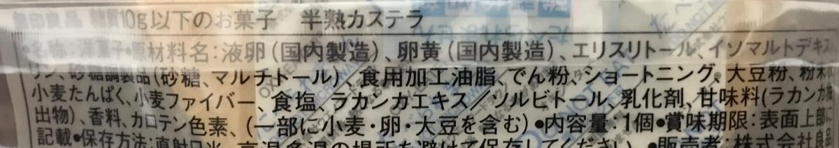 f:id:YOSHIO1010:20190930021448j:plain