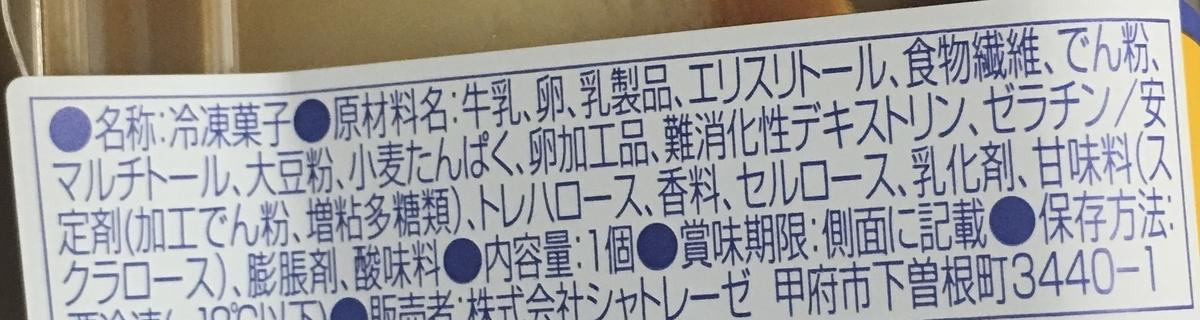 f:id:YOSHIO1010:20191003023933j:plain