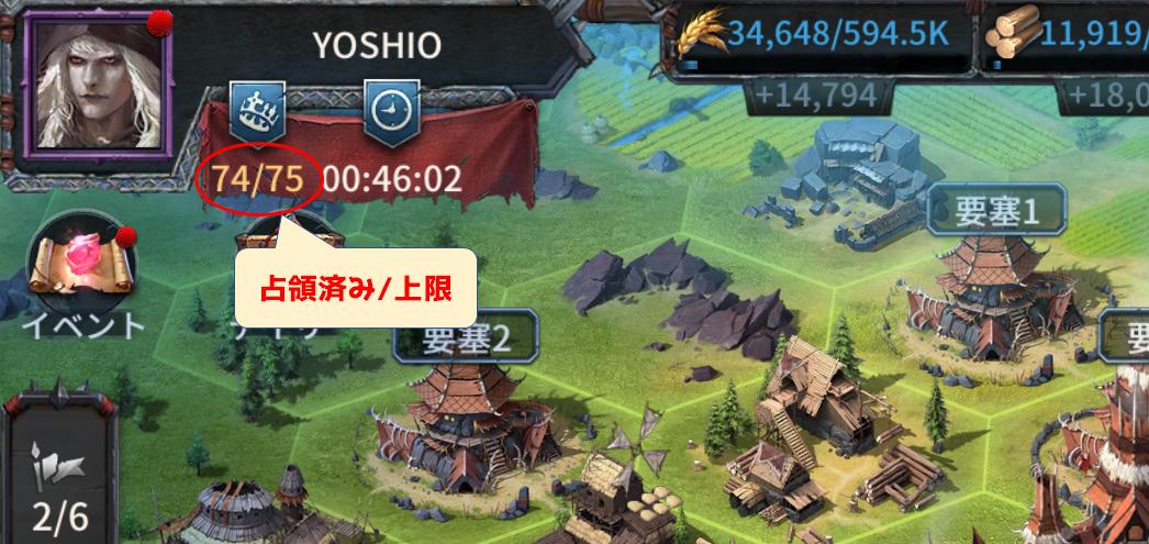 f:id:YOSHIO1010:20191006184323p:plain