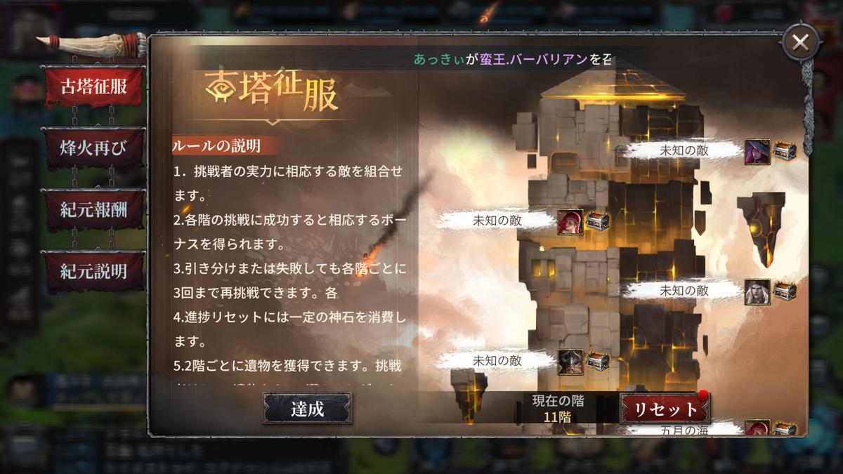 f:id:YOSHIO1010:20191006213241p:plain