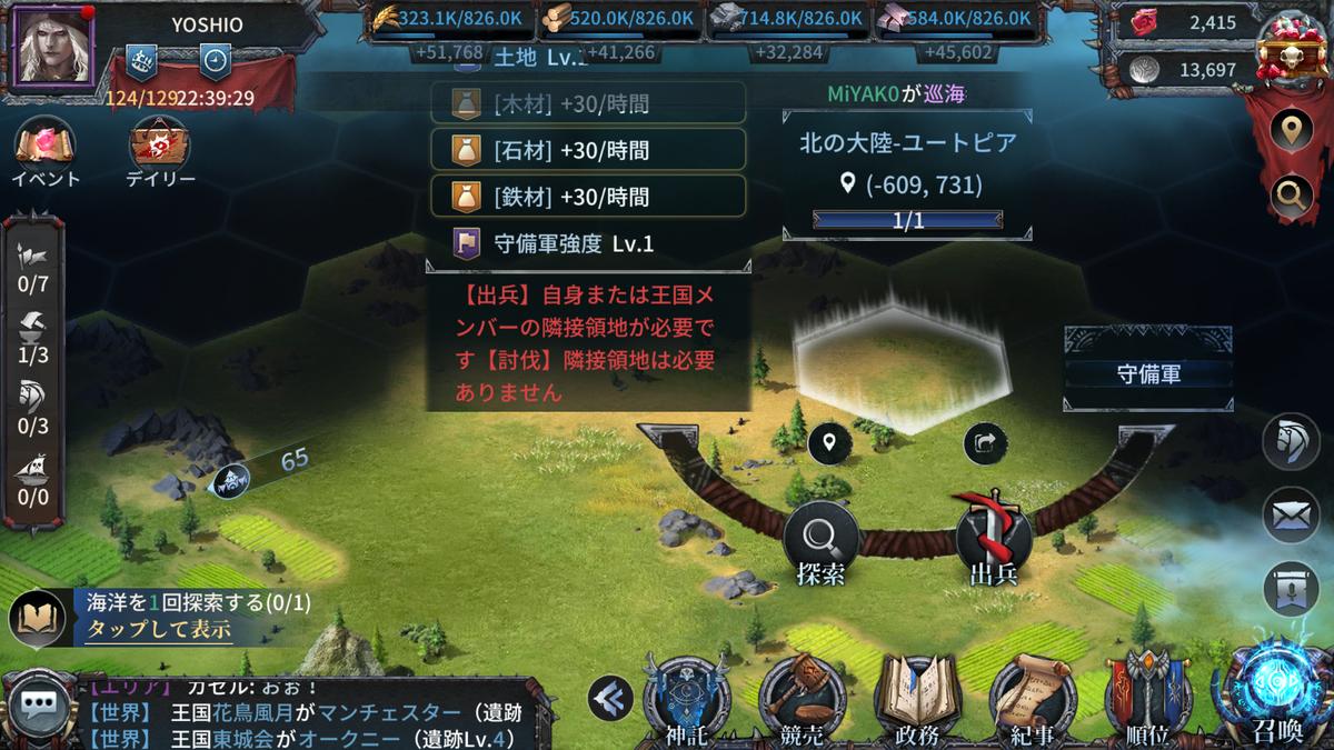 f:id:YOSHIO1010:20191006224212p:plain