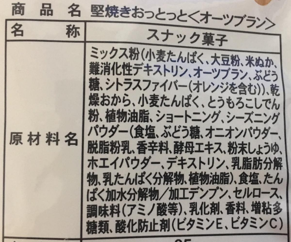 f:id:YOSHIO1010:20191007015430j:plain