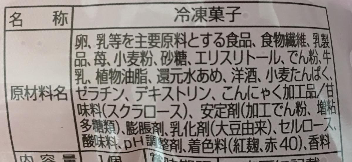 f:id:YOSHIO1010:20191007225756j:plain