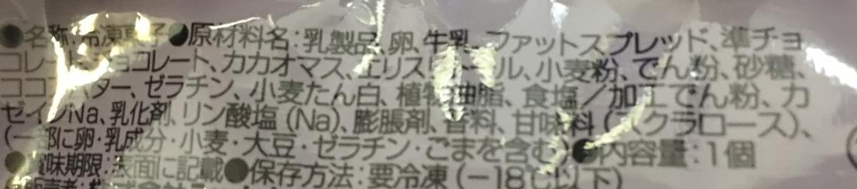 f:id:YOSHIO1010:20191011021831j:plain