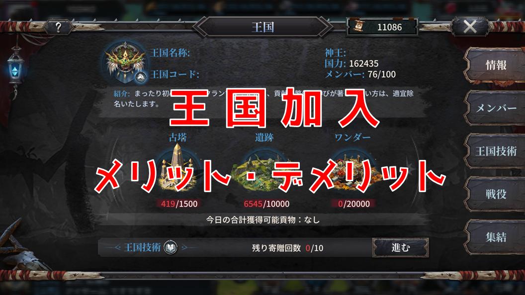 f:id:YOSHIO1010:20191012211655p:plain