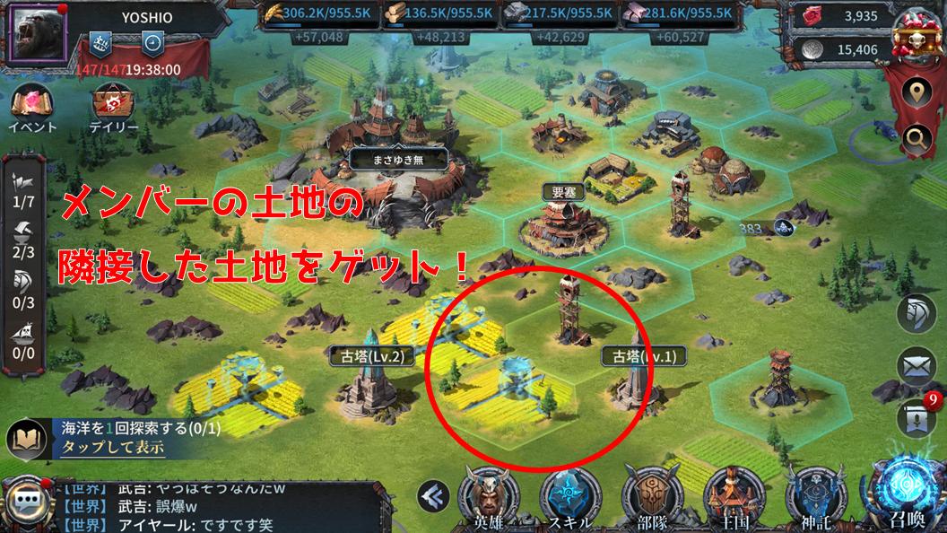 f:id:YOSHIO1010:20191013015231p:plain