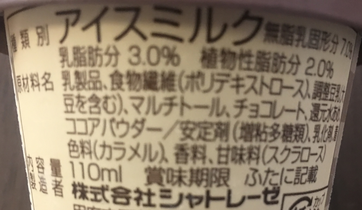 f:id:YOSHIO1010:20191020230427j:plain