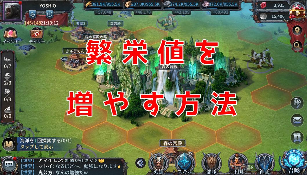 f:id:YOSHIO1010:20191023183149p:plain