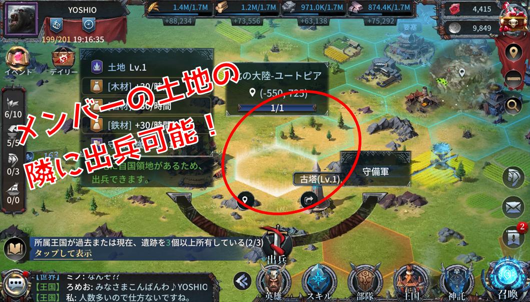 f:id:YOSHIO1010:20191023194344p:plain