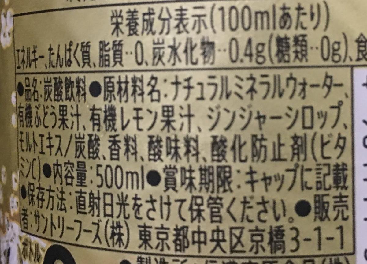 f:id:YOSHIO1010:20191031015906j:plain