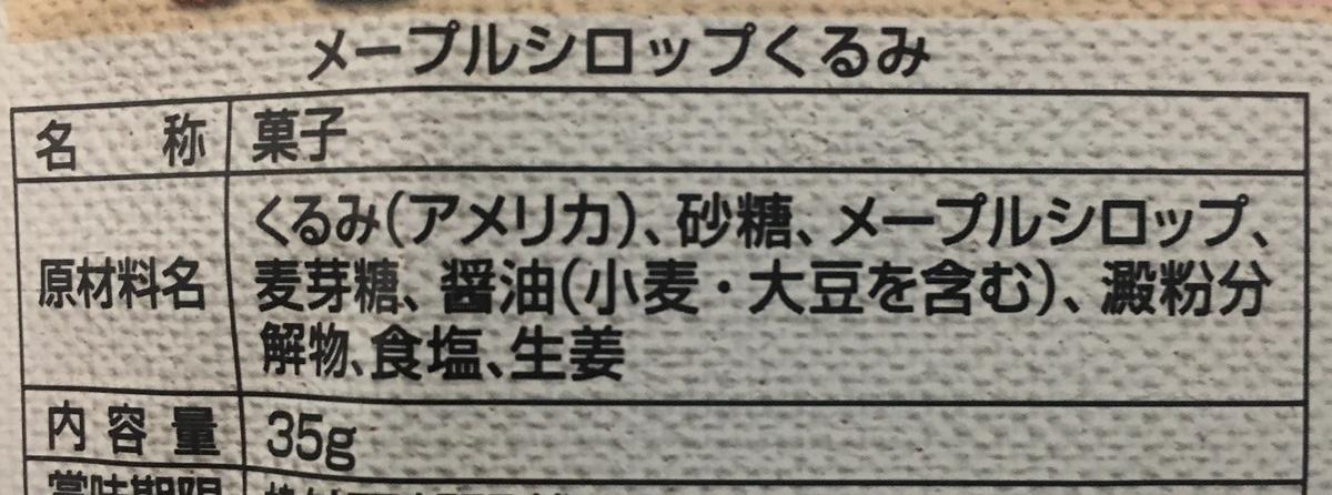 f:id:YOSHIO1010:20191101012557j:plain